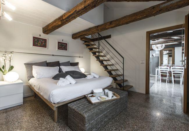 Appartamento a Venezia - Design District Apartment R&R